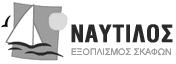Partners_Nautilus_greyscale
